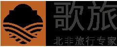 歌旅公司名片设计与宣传册设计-Flow Asia