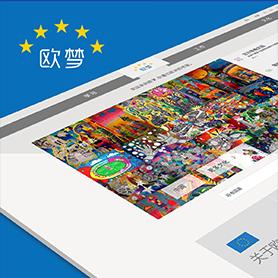 欧洲信息一站通网站建设-Flow Asia