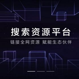 百度搜索资源平台- Flow Asia