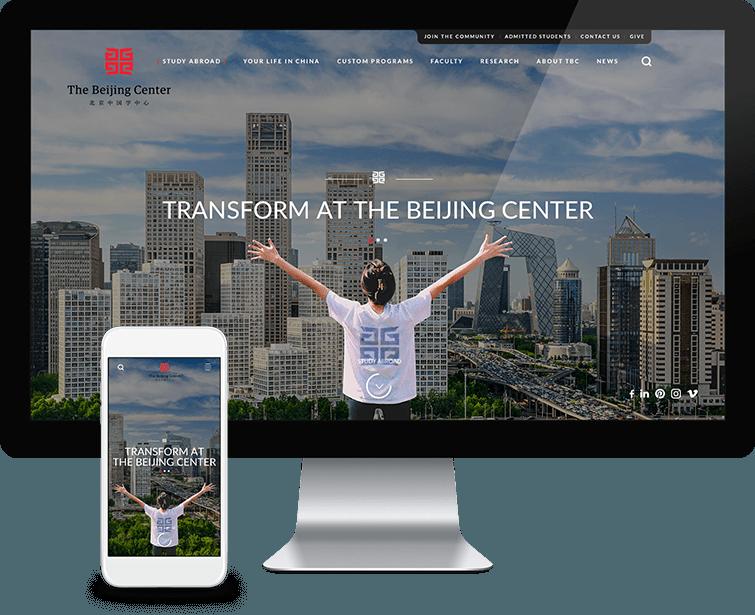 北京中国学中心网站建设-Flow Asia