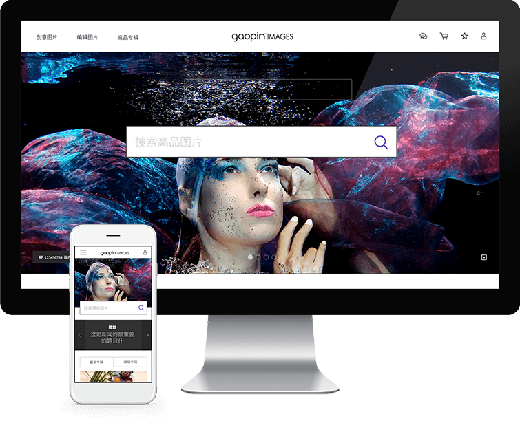 高品图像的网页设计与网站建设-Flow Asia