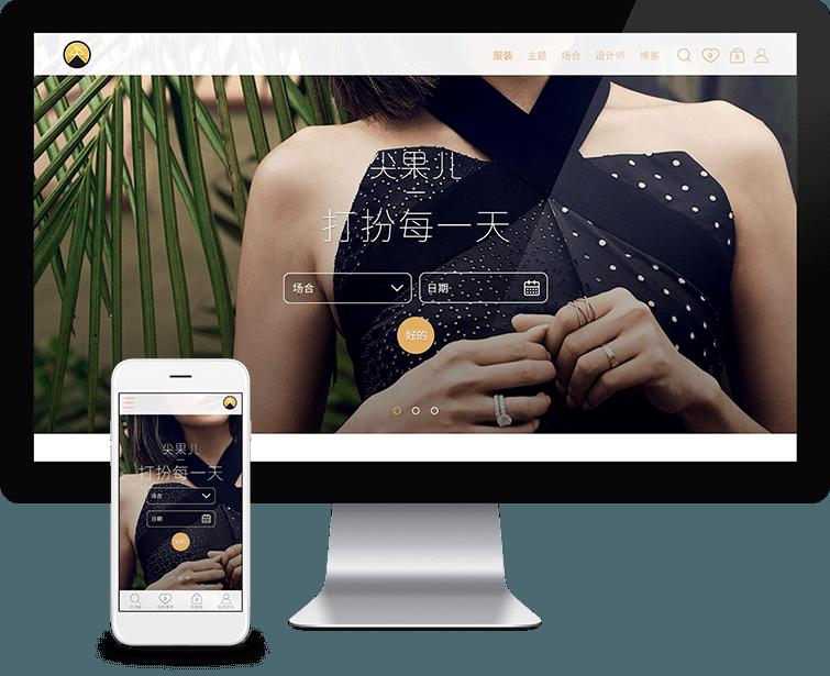 尖果儿的网站建设-Flow Asia