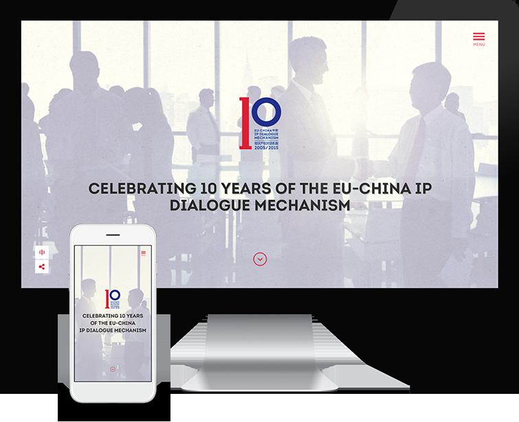 IP Key 10 Year 网站设计-Flow Asia