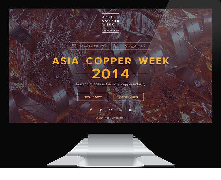 亚洲铜业周的网站设计-Flow Asia