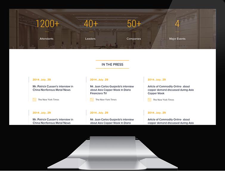 亚洲铜业周的网站制作-Flow Asia
