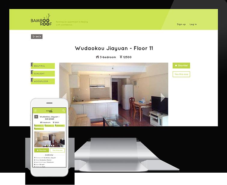 Bamboo Roof 的自适应网页设计与网站建设03-Flow