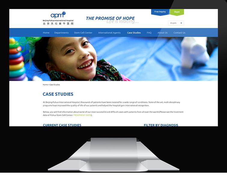 普华医院网站的网页设计与网站建设02-Flow Asia