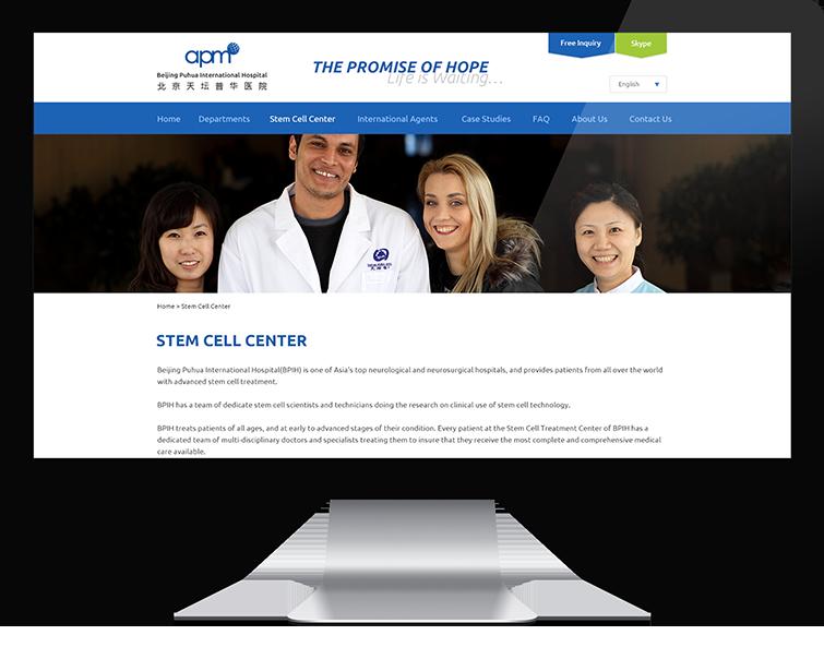 普华医院网站的网页设计与网站建设03-Flow Asia