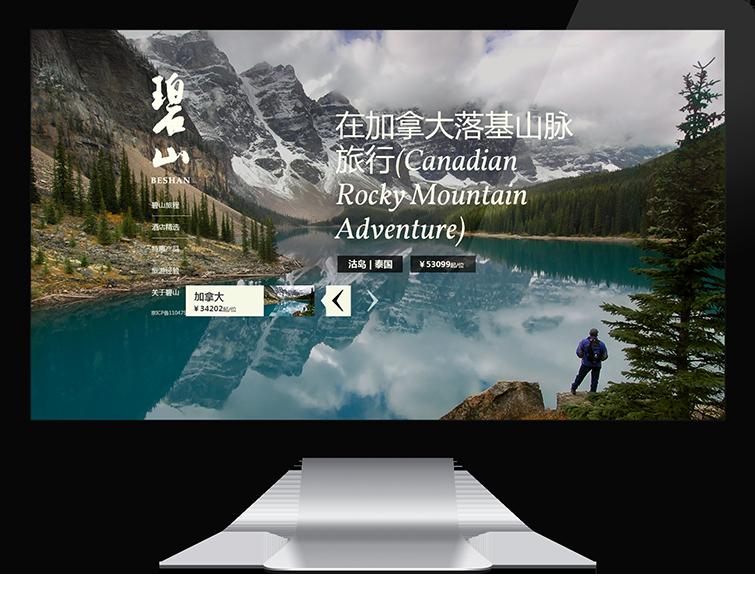 碧山网站的自适应网站建设-Flow Asia