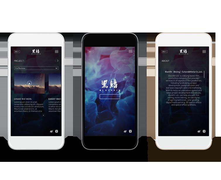 黑鳍的手机网站建设-Flow Asia