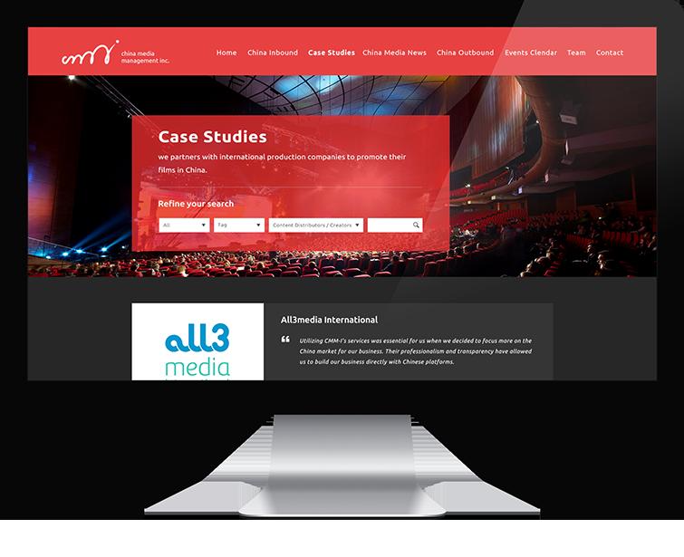 CMM-i 的网站设计-Flow Asia