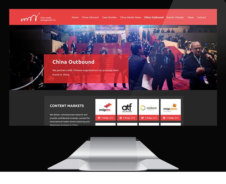 CMM-i 的网站制作-Flow Asia
