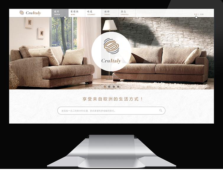 意品之家的网站设计-Flow Asia