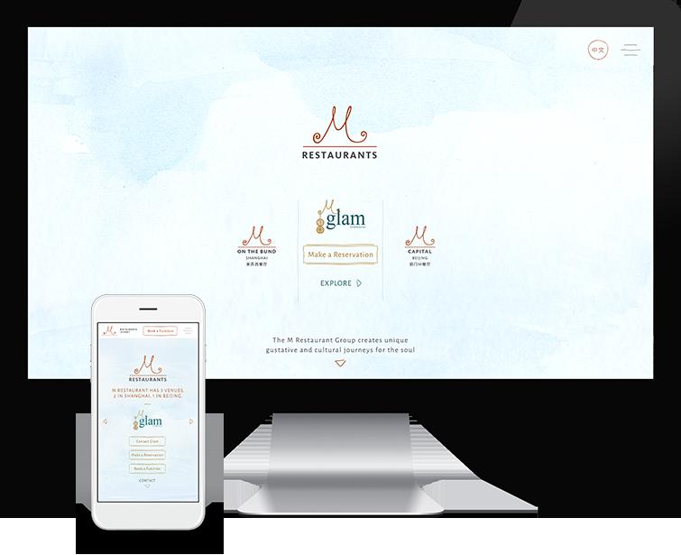 米氏西餐厅集团自适应网站建设-Flow Asia