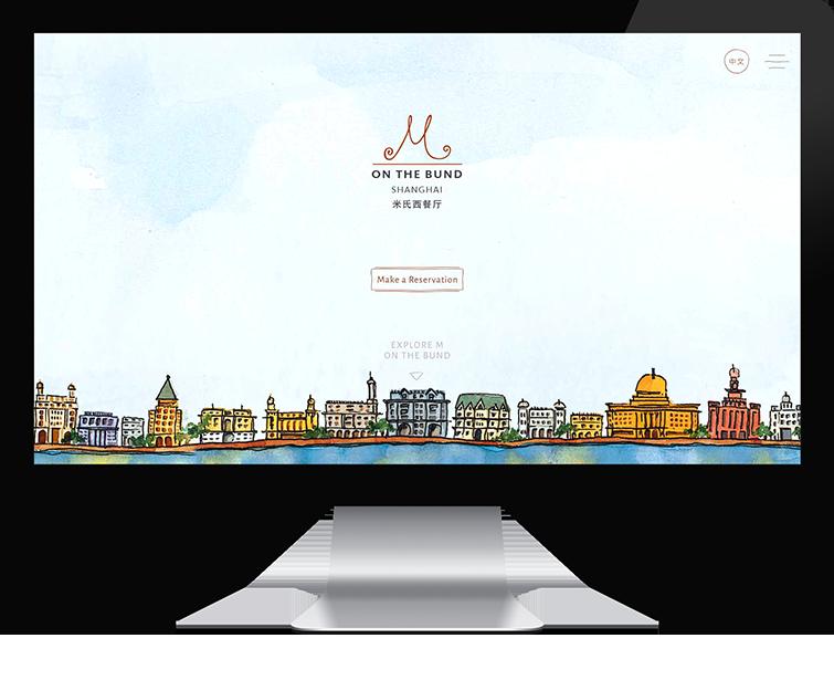 米氏西餐厅集团网页设计-Flow Asia