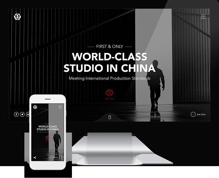 青岛万达影视产业园自适应网站建设01-Flow Asia