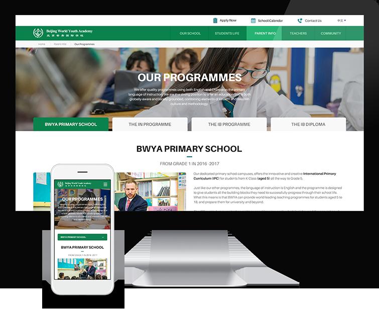 北京世青国际学校自适应网站设计-Flow Asia