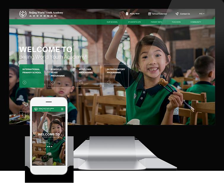 北京世青国际学校自适应网站建设-Flow Asia