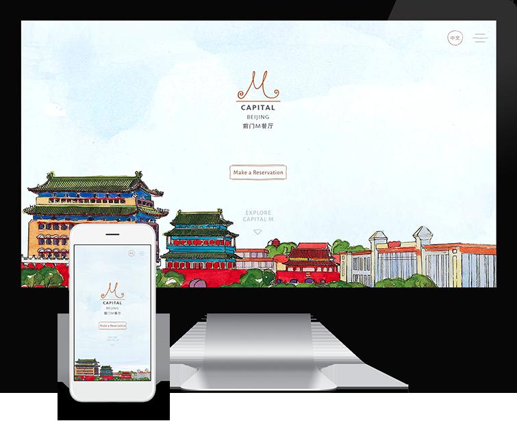 米氏西餐厅集团自适应网站建设03-Flow Asia