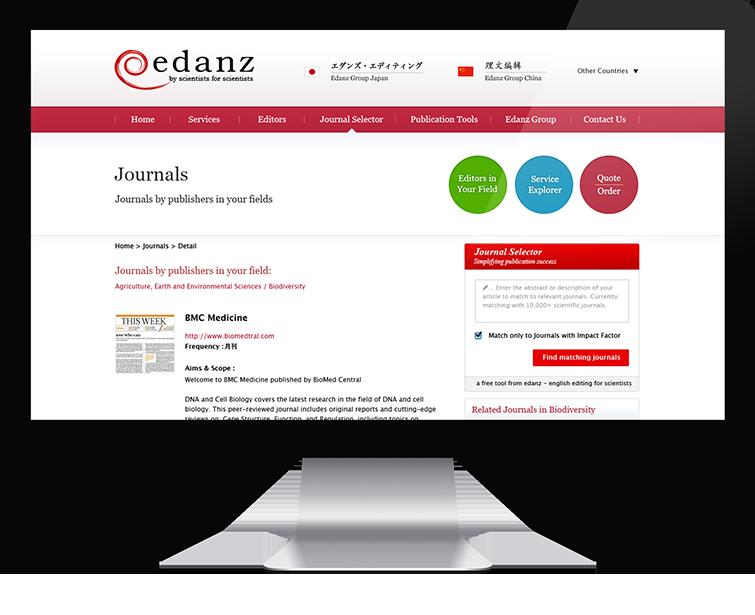 Edanz的网站制作-Flow Asia