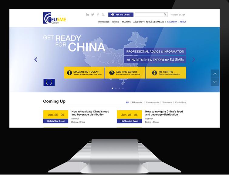 EU SME网页设计与网站建设01-Flow Asia
