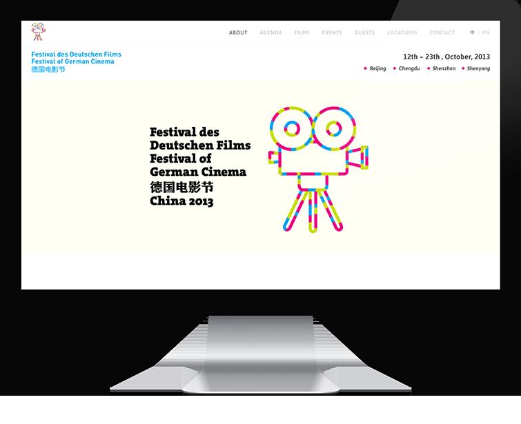 德国电影节的网站设计-Flow Asia