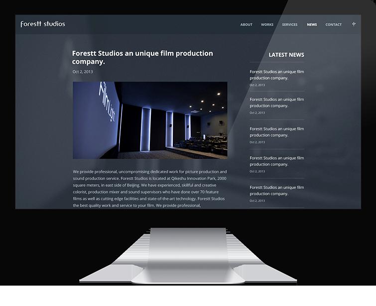 画林映像的网站开发-Flow Asia
