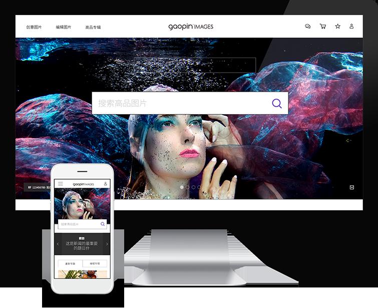 高品图像的网页设计与网站建设02-Flow Asia