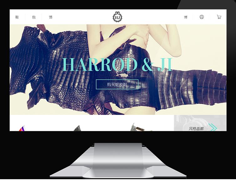 Harrod & Ji 在线商店的网站设计-Flow Asia