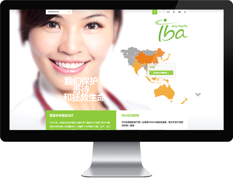 IBA中国的网站设计-Flow Asia