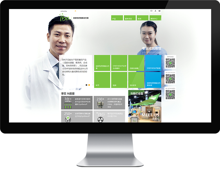 IBA中国的网站开发-Flow Asia