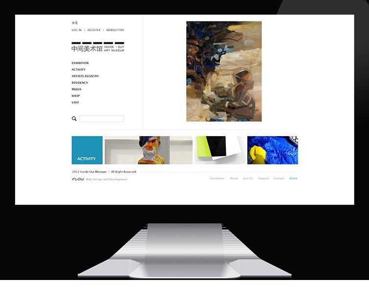中间美术馆的网站设计-Flow Asia