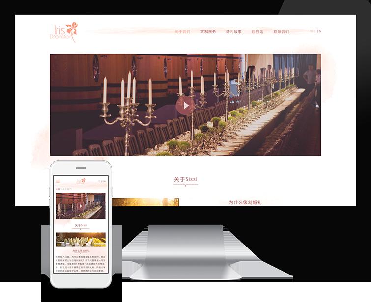 鸢尾花目的地的自适应网站建设-Flow Asia