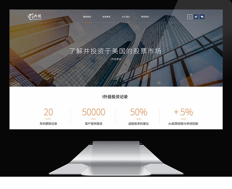 爱外投的的网站设计-Flow Asia