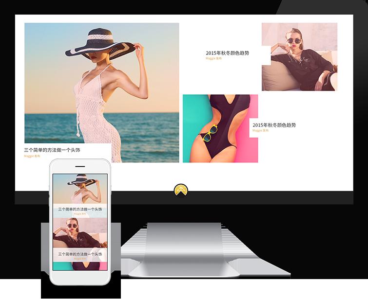 尖果儿的网页设计与网站建设01-Flow Asia