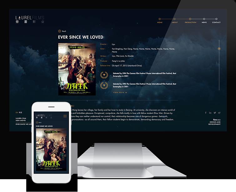 劳雷影业的网站设计-Flow Asia