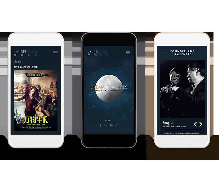 劳雷影业的手机网站建设-Flow Asia