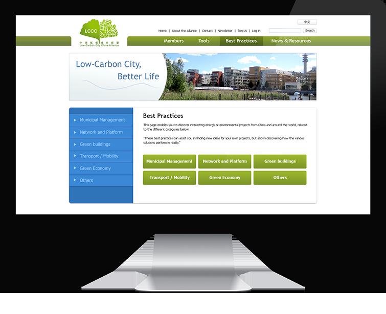LCCC的网站制作-Flow Asia