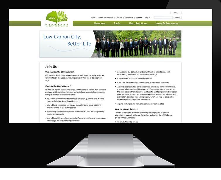 LCCC的网站开发-Flow Asia