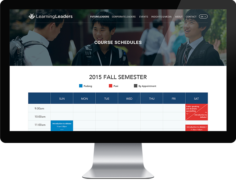Learning Leaders的网页设计与网站建设02-Flow Asia