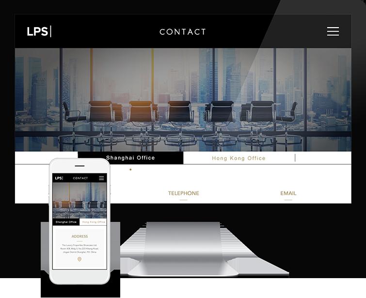 LPS高端房产展会自适应网站建设02-Flow Asia