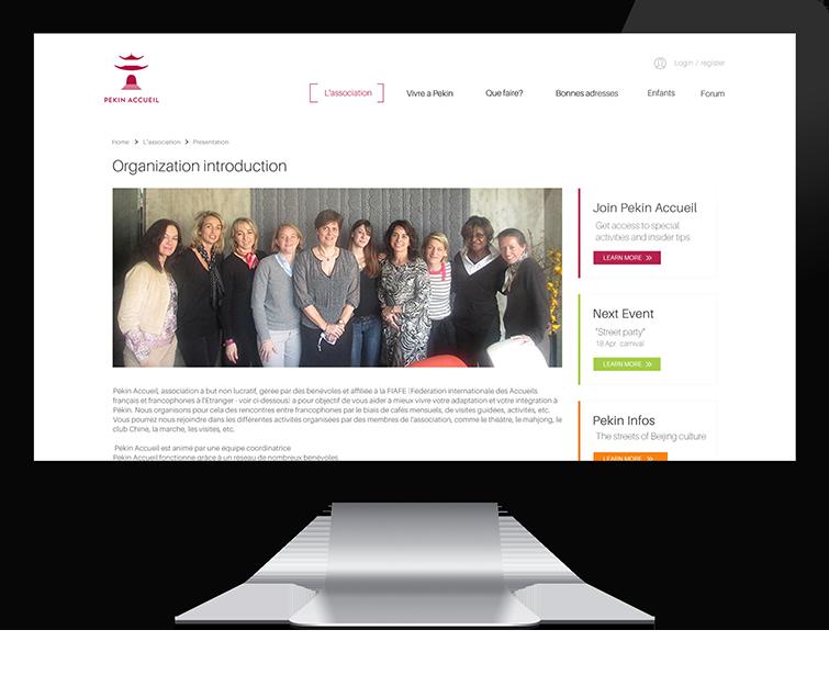 Pékin Accueil的网页设计与网站建设02-Flow Asia