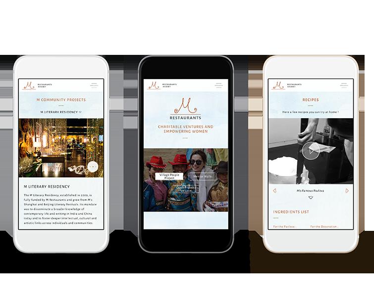 米氏西餐厅集团手机网站建设-Flow Asia