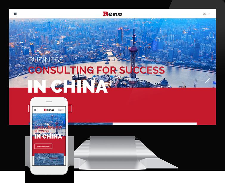 Reno的网页设计与网站建设-Flow Asia