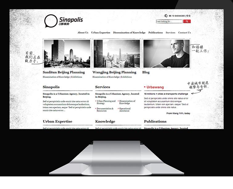 习那城邦网站网页设计-Flow Asia