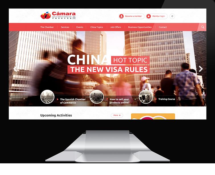 中国西班牙商会的网站设计-Flow Asia