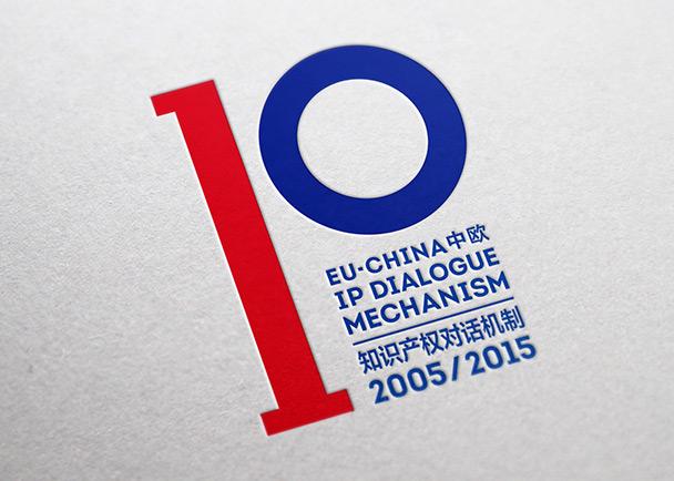 IP Key 10 Year 宣传VI 设计-Flow Asia