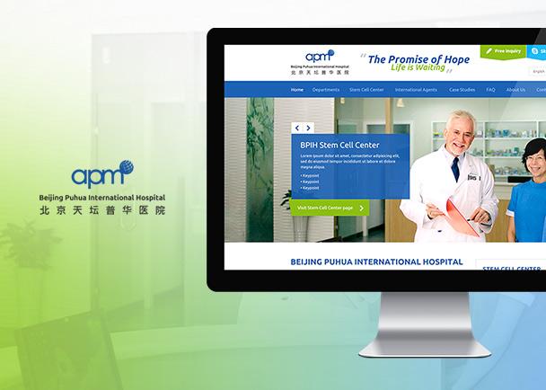 普华医院网站的网页设计与网站建设-Flow Asia