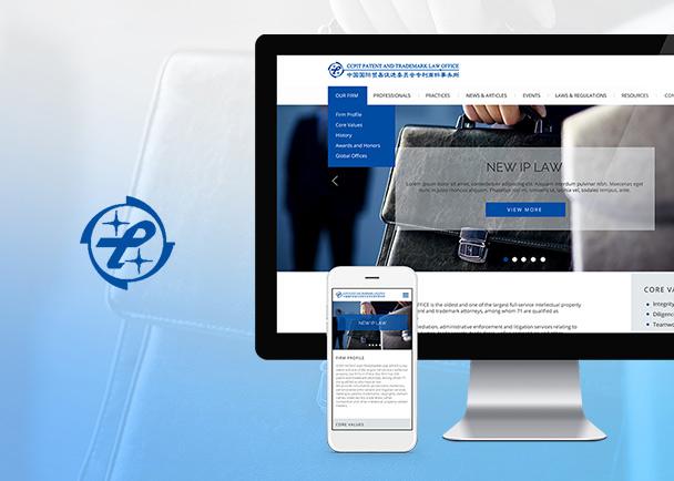 中国国际贸易促进委员会专利商标事务所的网站建设-Flow Asia