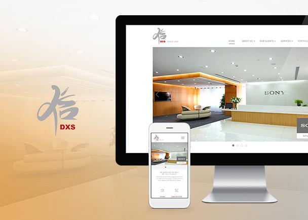 北京大信施网页设计与网站建设-Flow Asia